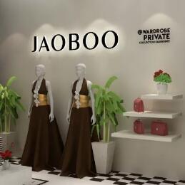 聚焦乔帛:第23届中国(虎门)国际服装交易会精彩演绎
