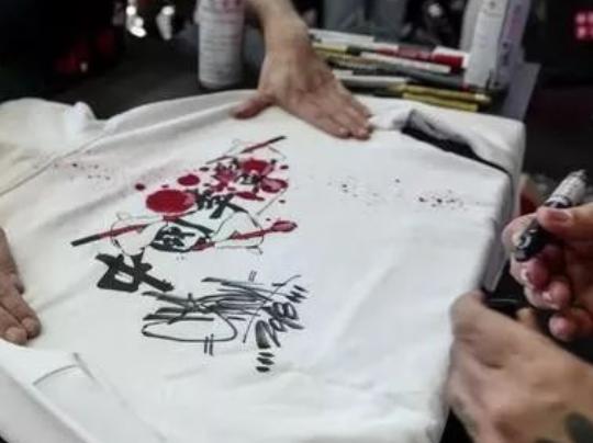 程伟雄:李宁是中国文化符号与民族品牌梦想