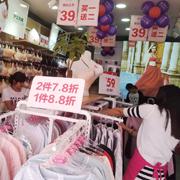 热烈庆祝100%女人携手江苏南通何老板开业当天