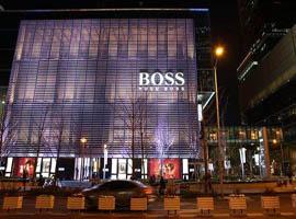 Hugo Boss三季度销售增长放缓 预计四季度强劲反弹