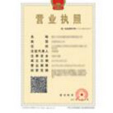 广州硕发商贸有限公司企业档案