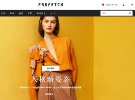 "Farfetch:停止""折扣大战""!奢侈品牌应效仿Chanel"