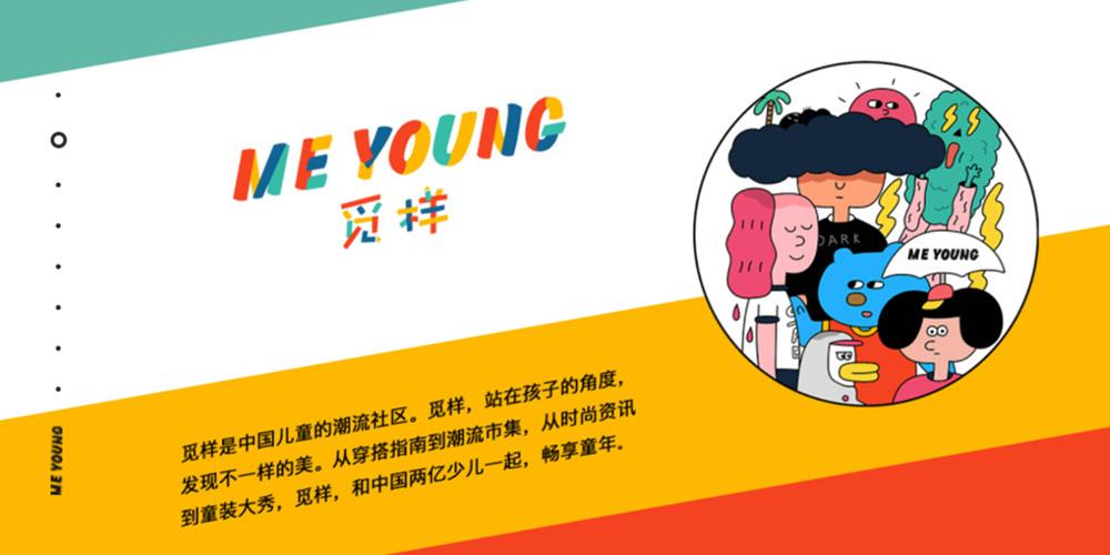 北京华艺卓尔文化传媒有限公司