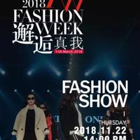 11月22日 ANOTHER ONE设计师女装发布会与您相约虎门时装周!