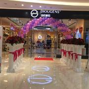 广州皮鞋连锁店加盟哪家强?国内二线连锁时尚加盟项目迪欧摩尼:轻松让消费者消费 迅速盈利。