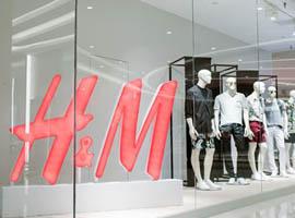 快时尚品牌疲态日显 H&M阳谋转型新零售