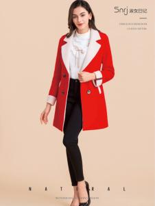 淑女日记红色短款外套