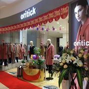 喜讯!热烈庆祝oritick奥伦提时装江西吉安泰和天虹店盛大开业!