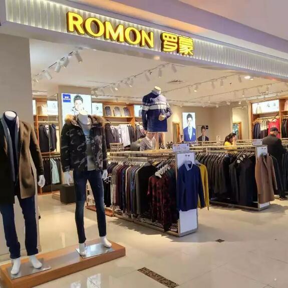 恭喜罗蒙新零售安徽合肥长江西路高新百大鼓楼店盛大开业