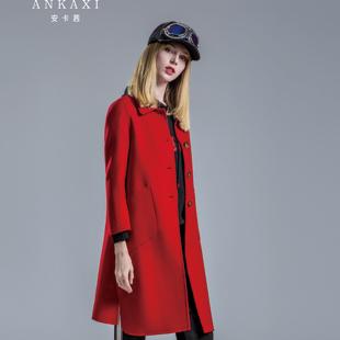 杭州ANKAXI/安卡茜女装怎么样?时尚、轻淑风格