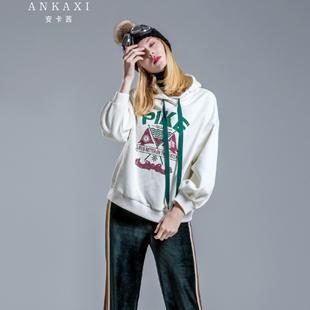 杭州ANKAXI安卡茜女装 清新、时尚、知性风格!