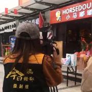 今日快讯:山西经济频道《今日邯郸》带你走进小马嘟嘟!