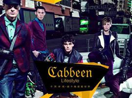 卡宾打造全渠道社群营销 抢占中国童装市场份额