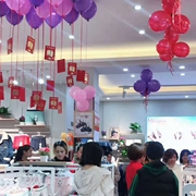 热烈祝贺玫瑰春天江西上饶王姐店开业单日业绩高达10655元!