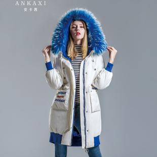 杭州ANKAXI/安卡茜女装价格怎么样?高性价比