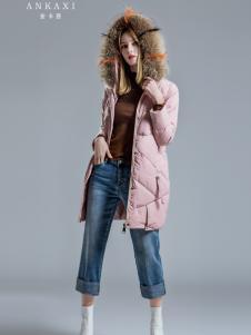 2018安卡茜女装粉色羽绒服