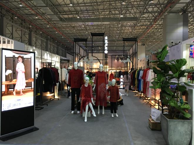 虎门国际服装交易会