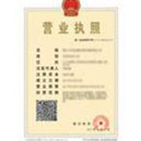 深圳市飞范国际服饰有限公司企业档案
