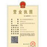 广州尚谷商贸有限公司企业档案