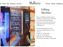 英国轻奢手袋品牌 Mulberry 推出智能售货机(图)