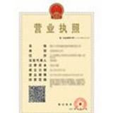 广州娜摩米商贸有限公司企业档案