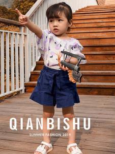 铅笔树童装浅紫印花T恤