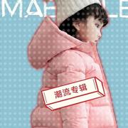 羽绒的最新打开方式,温暖且时髦 | MABAOLE