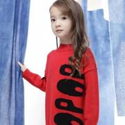 久久JOJO童装| 舒适和时尚兼备的宝宝冬季装备上新!