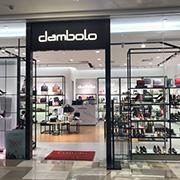 丹比奴快时尚利用强大供应链保障加盟商拥抱财富