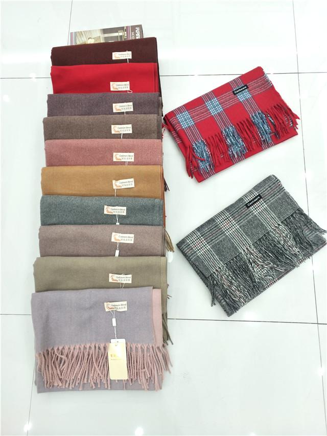伊曼羊绒围巾特点是什么