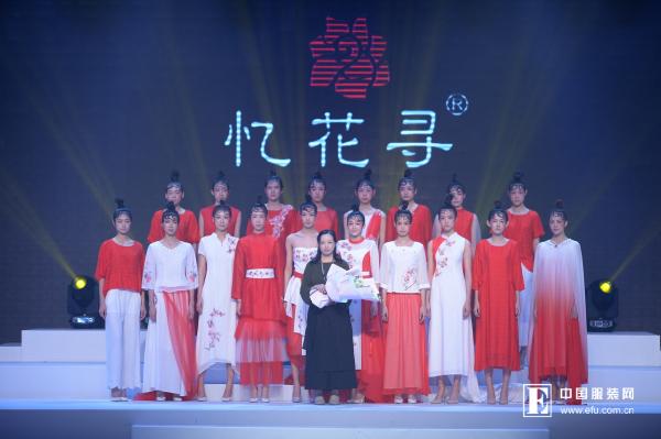 花·苼·雨——忆花寻2019年春夏新品发布 一饱眼福中国风