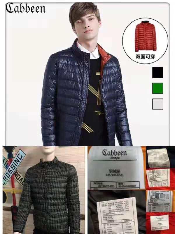 大唐墨林服饰品牌尾货男装一手货源