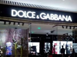 另眼看服装丨D&G辱华事件 雅戈尔出售40亿金融资产