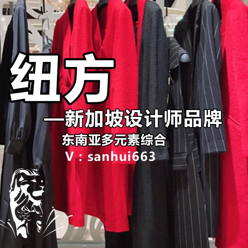 品牌女装N方一手货源厂家直销批发走份