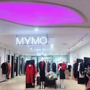 热烈祝贺朗黛国际潍坊市世纪泰华广场二楼MYMO店开业大吉!