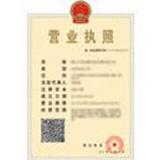 深圳市前海先歌后益商贸有限公司企业档案