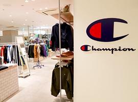 Champion将在日本推电竞专用