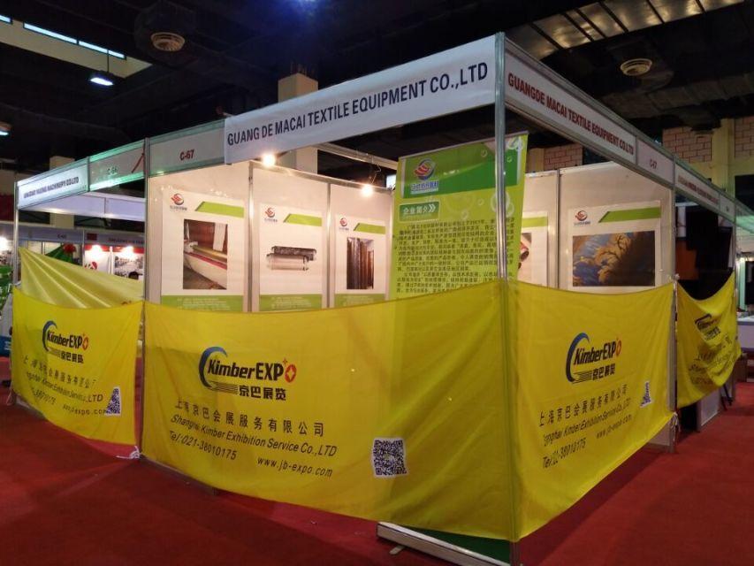 京巴展覽服務(上海)有限公司