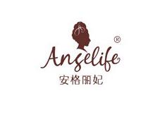 安格丽妃内衣品牌
