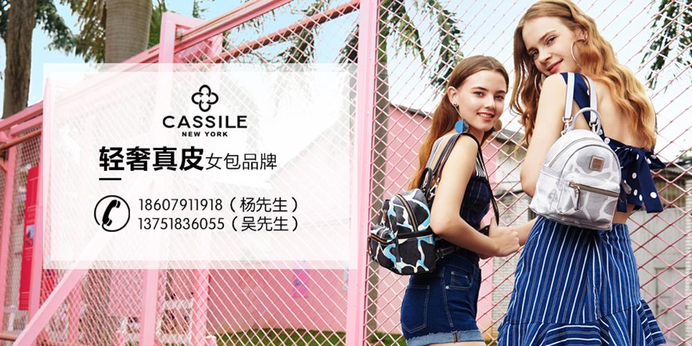 广州亚圣贸易发展有限公司