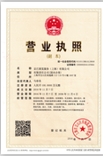 京巴展览服务(上海)有限公司企业档案