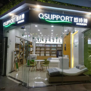 Qsupport娇诗博开业玩这么大?火力全开,你能hold住吗?