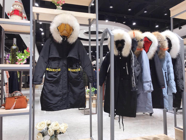 诺茵品牌厂家女式服装一手货源