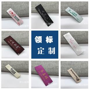 服装商标一手货源,苏州隆万服装辅料厂