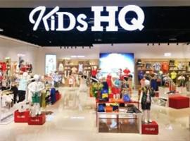 利标品牌中期巨亏2.84亿美元 再度甩卖童装资产