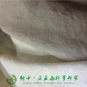 深圳服装供应链博览会 | 面料助力服装,新申亚麻村打造亚麻全产业链