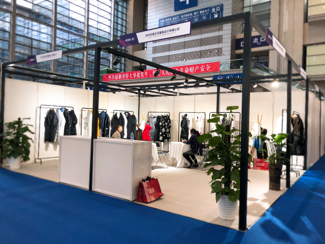 FS深圳国际服装供应链博览会 天蝎五号诠释服装是一种信仰