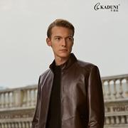 卡度尼男装,定位中高端服饰