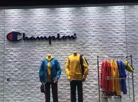 潮牌Champion上海兴业太古汇店开业 全国实体店超15家