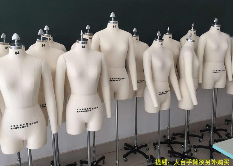 卡姿立裁试衣模特一手货源厂家直销